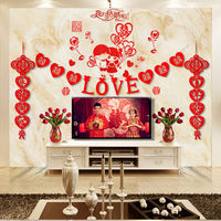 Wedding supplies wedding room decoration hi word pull flower wedding new room living room wall creative romantic scene layout