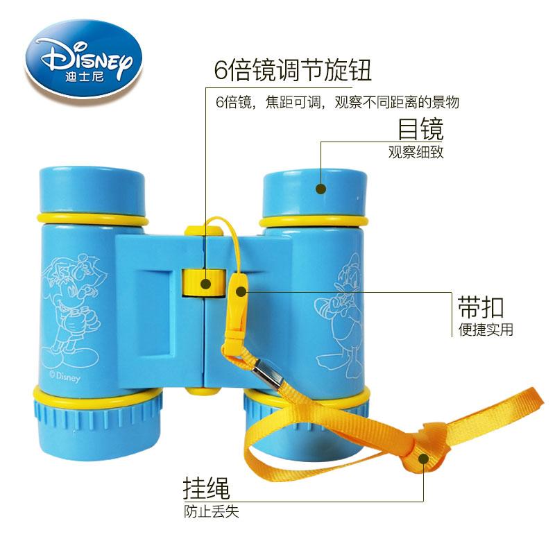 迪士尼望远镜儿童玩具小学生高清可调双筒儿童望远镜玩具男孩女孩