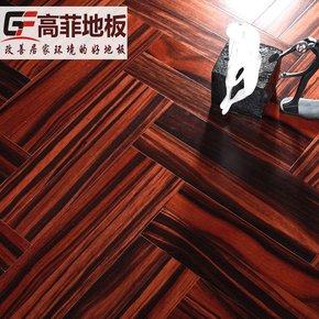 鱼骨拼地板工厂直销黑檀人字拼背景墙实木复合地板多层环保