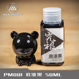 Alchemy Ultimate Paint PM001 Primer Black