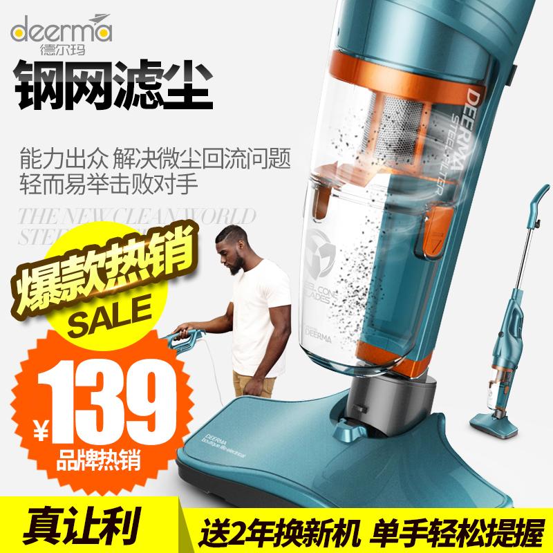 德尔玛吸尘器家用强力大功率车载两用除螨地毯小型迷你便携手持式