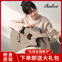 Andrew folk guitar Beginner student adult entry self-study 38 inch 41 inch acoustic guitar male and female guitar
