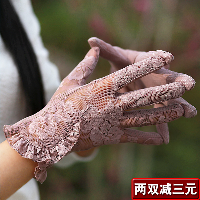 Женские перчатки Артикул 538718094269