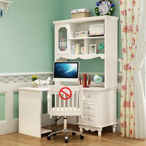 韩式田园书桌 台式儿童实木电脑桌带书架白色直/转角书桌书柜组合