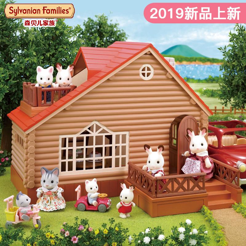 森贝儿家族玩具 森林家族悠闲木屋礼品套装 女孩过家家大房子别墅