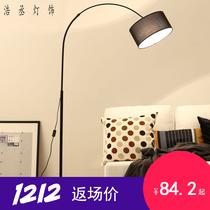 茶几落地灯客厅卧室北欧简约现代美式床头书房沙发立式led台灯具