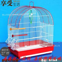 Production of Medium-sized Encrypted Wire Plastic Bird Cage Foldable Bird Cage Pet Cage Bird Supplies Other W10