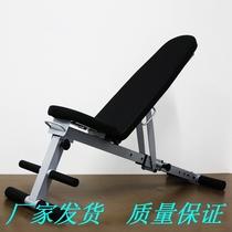一式免安装哑铃凳仰卧起坐板 家用健身器材哑铃椅更多中小型健身