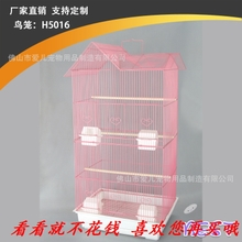 Bird cage custom-made metal high-quality pet supplies Portable wire cage bird supplies Bird nest other H5016 lover