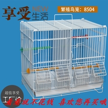 Bird cage wire cage breeding foldable pet cage encrypted wire cage mother cage pet supplies other 850