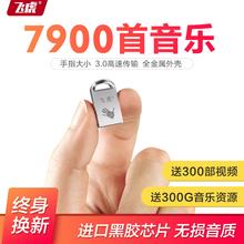 汽车车载流行音乐u盘式32g无损MV带歌曲MP3北京工体高清cd光盘MP4