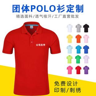 夏季苏宁易购工作服T恤定制翻领短袖文化衫广告衫美的格力印logo
