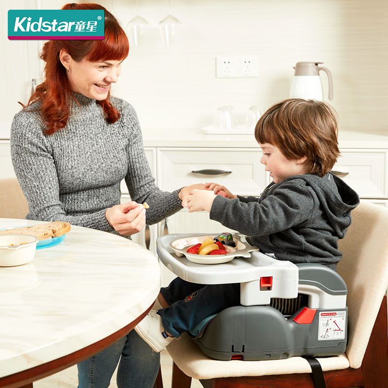 童星儿童安全座椅增高垫3-12岁餐椅1-6岁简易便捷汽车椅带ISOFIX