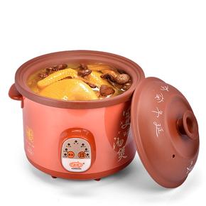 全自動優質紫砂電燉鍋智能煮粥鍋電砂鍋迷你養生湯煲粥鍋慢燉鍋