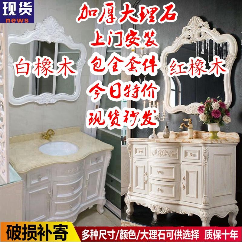 橡木中式仿古浴室柜