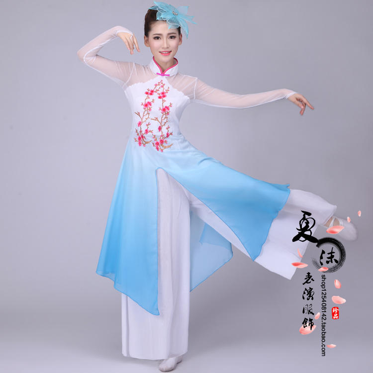 New classical dance costume female elegant Chinese style national fan umbrella dance Yangko clothing