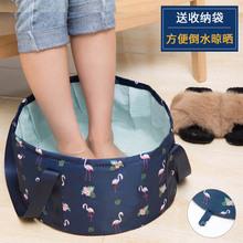 便携式可折叠水盆旅行泡脚袋大号洗衣盆洗漱脸盆小号旅游洗脚水桶