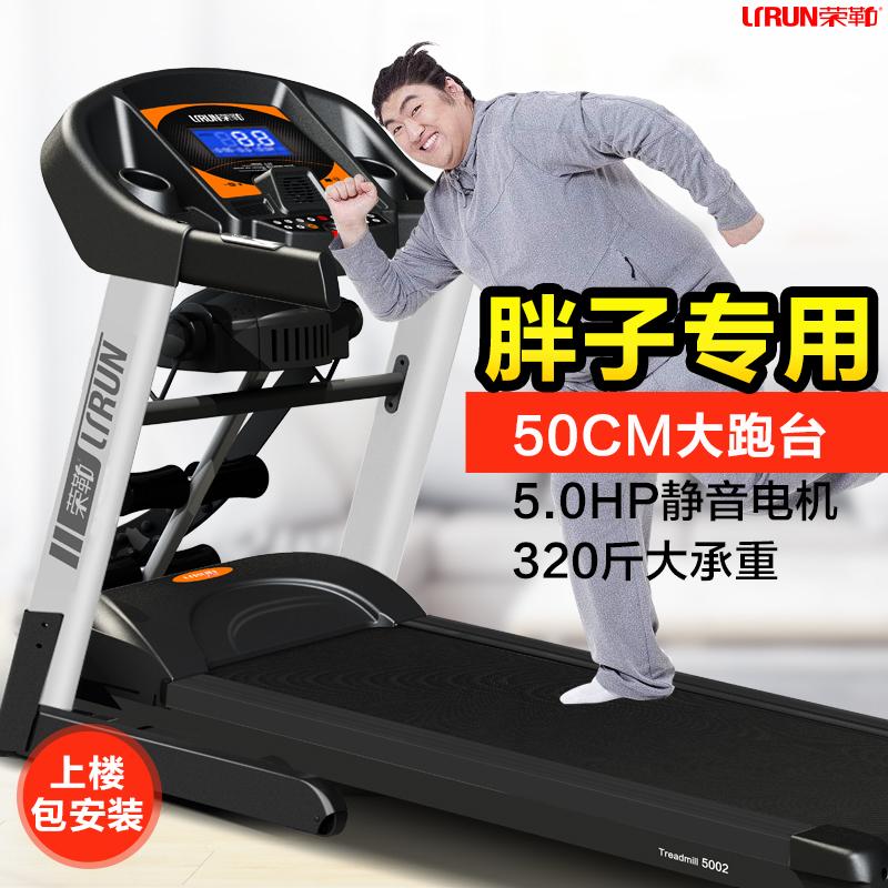跑步机超宽跑带