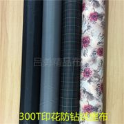 Down jacket cotton clothing fabric lining 300T coated printing ginning lining high-grade plaid printing anti-drilling lining