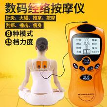 數碼經絡按摩儀針灸理療多功能家用穴位按摩器腰椎頸椎按摩器