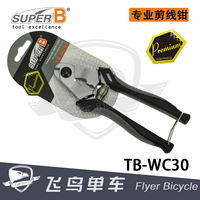 Bicycle repair tools 保忠 SUPER B wire core wire cutters External line TB-WC30
