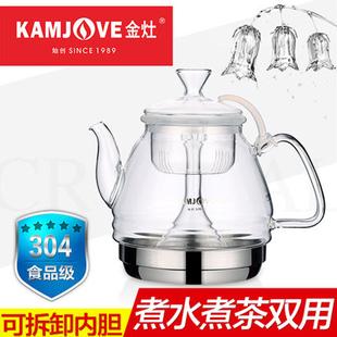 金灶A150蒸茶壶玻璃茶具泡茶壶煮茶器喷淋式蒸黑茶电磁炉用烧水壶
