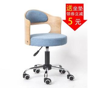 实木升降小户型电脑椅子家用现代简约学生学习书桌椅小巧小型转椅