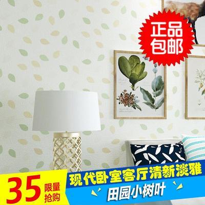 简约现代卧室清新淡雅客厅电视背景墙墙纸黄绿色树叶小树苗3D壁纸爆款