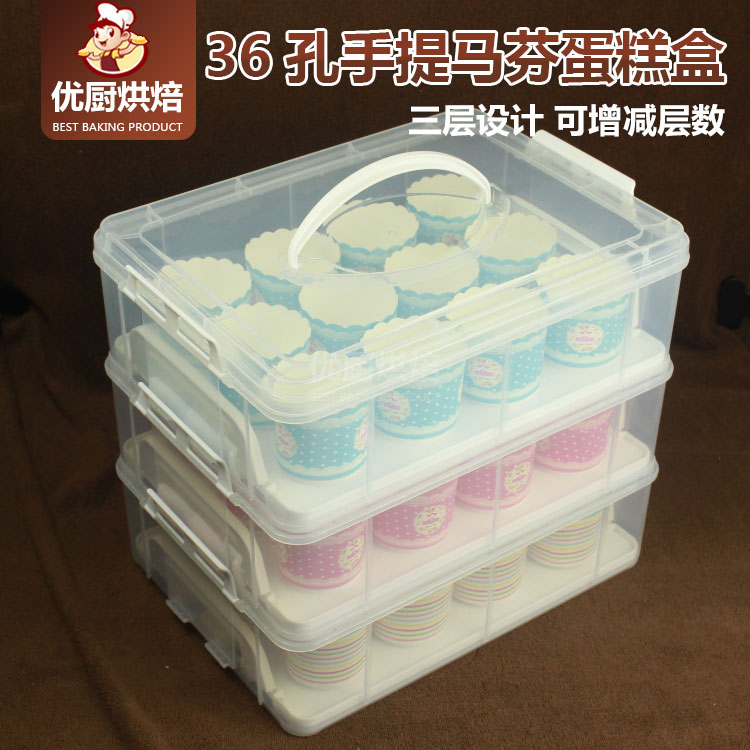 透明塑料3层36只手提马芬纸杯子蛋糕盒 包装盒蛋糕盒子甜品台