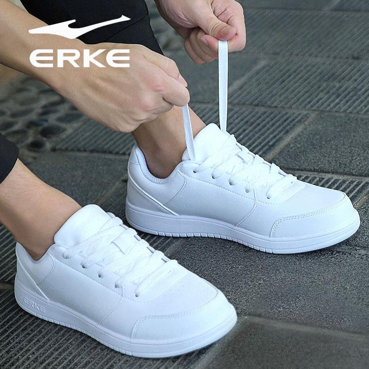 鸿星尔克男鞋板鞋2019秋冬季学生白色滑板鞋男潮鞋皮面休闲运动鞋