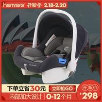 澳大利亚品牌提篮式儿童安全座椅汽车用婴儿宝宝座椅提篮0-12个月
