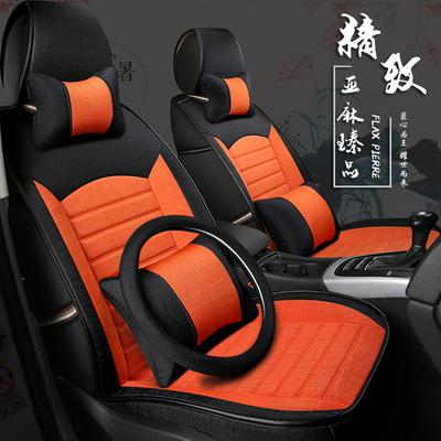 五座汽车坐垫海马323骑士M8 M6 M3 S5young欢动夏季专用全包座套