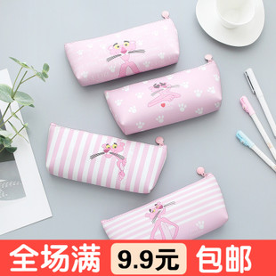 创意大容量多功能收纳袋 少女心粉豹笔袋可爱小清新学生文具袋