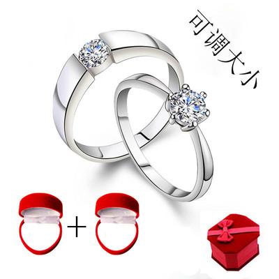 日韩婚礼一克拉婚戒男女情侣戒指一对结婚对戒仿真开口可调节戒子