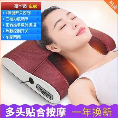 多用颈椎按摩器仪家用电动成人劲部揉捏脖子热敷颈椎枕头修复专用