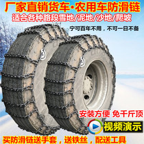 suv自动收紧铁链汽车轮胎通用型雪地防滑链条小轿车面包越野皮卡