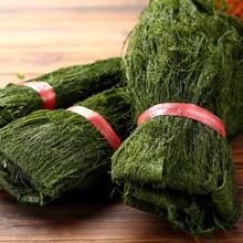 2份 苔条花生 包邮 苔菜条 品三江 野生海苔条 海苔菜条炒花生米