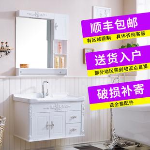简约欧式PVC浴室柜组合小户型卫浴柜卫生间洗脸洗手台盆柜洗漱台