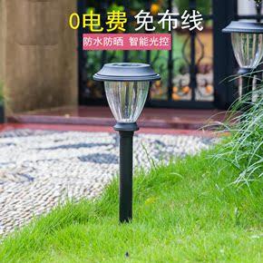 太阳能草坪灯户外氛围光控路灯自动开关LED灯花园别墅庭院装饰灯