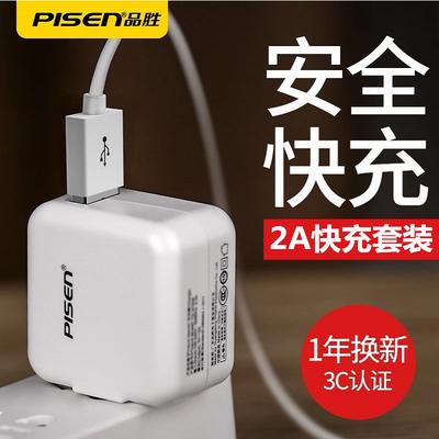 ipad mini4充电头