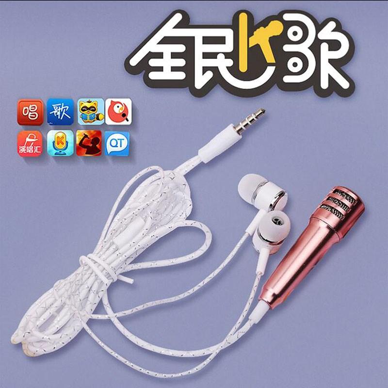 華為蘋果金立糖果手機通用家用K歌小話筒耳機線入耳式帶麥接電話