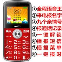 官网全新正品智能拍照商务大屏手机新款上市官方旗舰店MAX8X荣耀荣耀honor华为购机赢手机新品上市