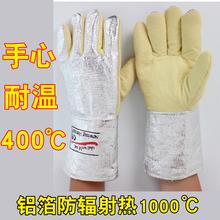 包邮 耐高温手套工业防火隔热铝箔手套熔炼消防五指防辐射热1000度