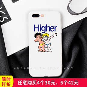 中国有嘻哈苹果7plus保护套搞怪海尔兄弟iphone6s手机壳潮男女款