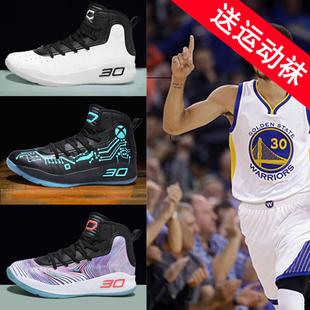 夏季篮球鞋男高帮透气3库里耐磨防滑减震运动鞋潮学生球鞋战靴4代
