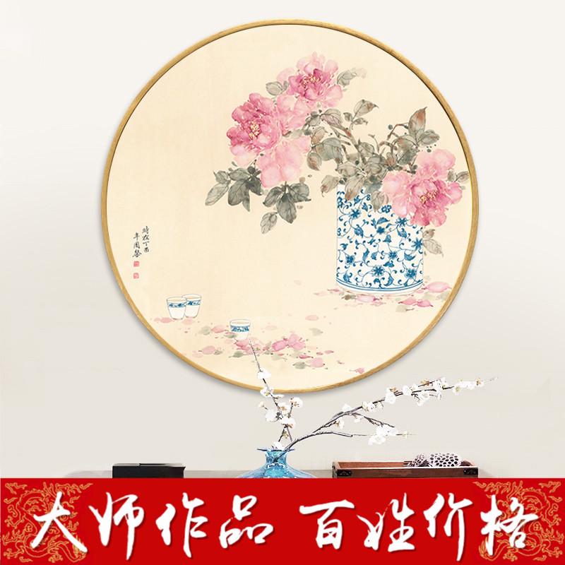 牡丹图壁画客厅挂画花开富贵