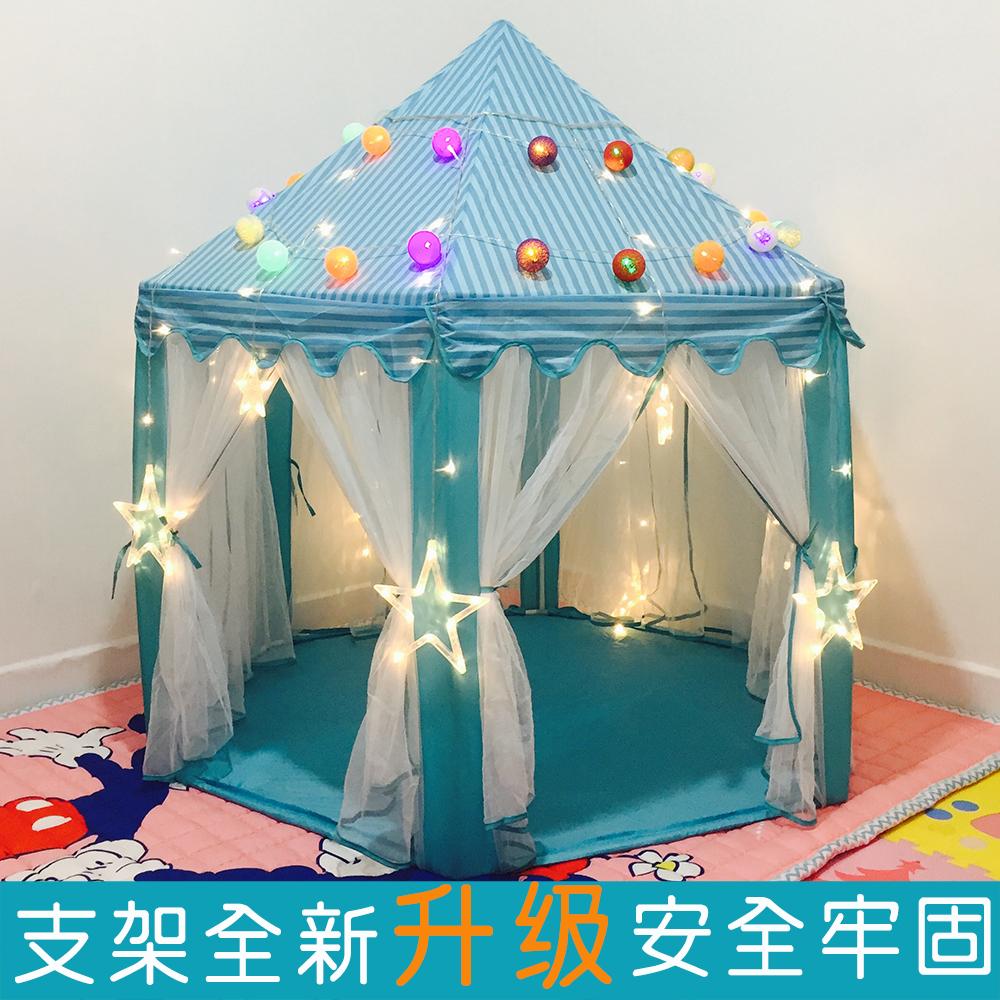 新品生日礼物六角儿童帐篷薄纱防蚊室内外帐篷女童玩具游戏屋城堡