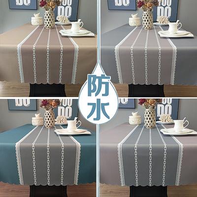 北欧防水桌布防烫免洗纯色餐桌布艺长方形茶几桌垫简约现代台布