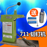 K8 super butler 711 aluminum nail machine Guoan Searle supermarket special aluminum nail sacut machine plastic bag sealing machine