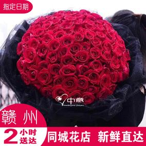 赣州章贡区赣县鲜花店同城鲜花速递红玫瑰礼盒生日母亲节送花上门